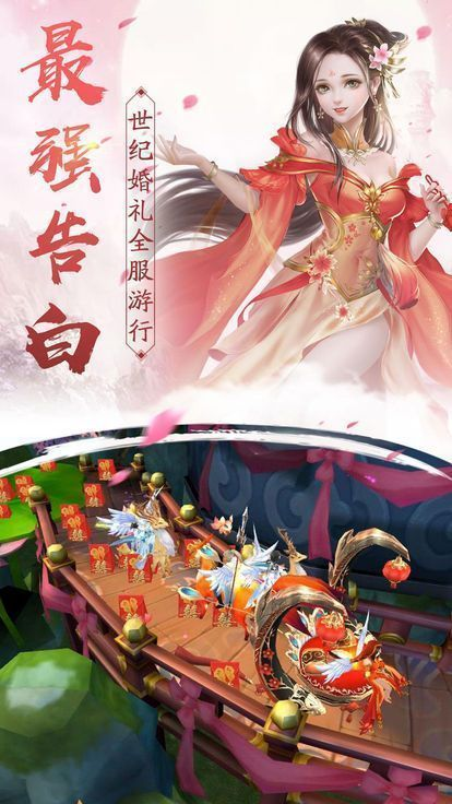 御剑乾坤之影月图3