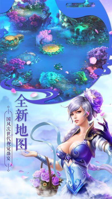 妖帝青泽图1