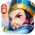 雄图霸业之三国模拟战苹果版