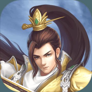 剑荡九州手游
