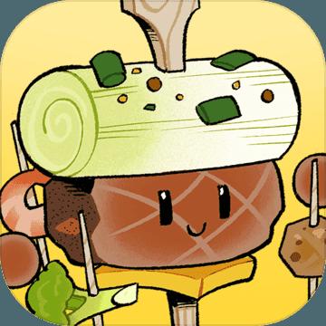 美食大战老鼠2