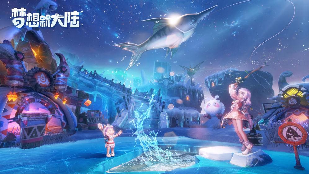 梦想新大陆图3
