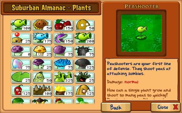 植物大战僵尸北美版