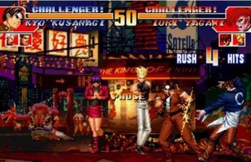 拳皇98完整版图1