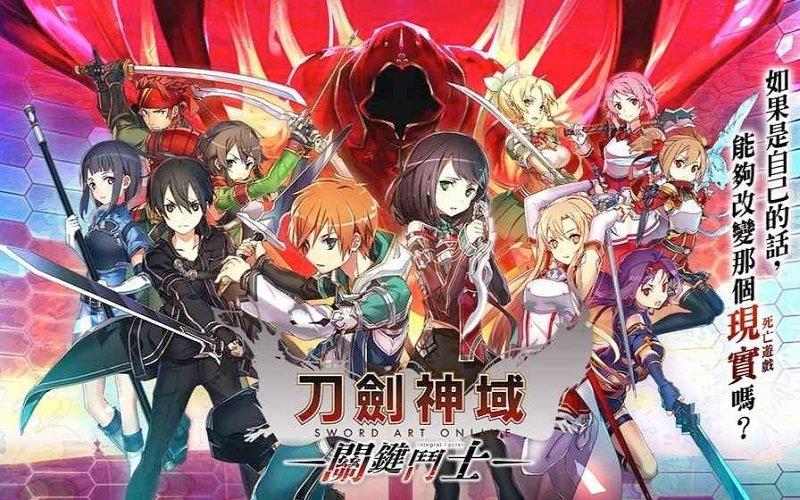 刀剑神域关键斗士日服图2