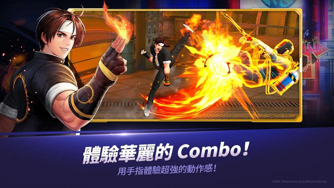 拳皇全明星日服图1