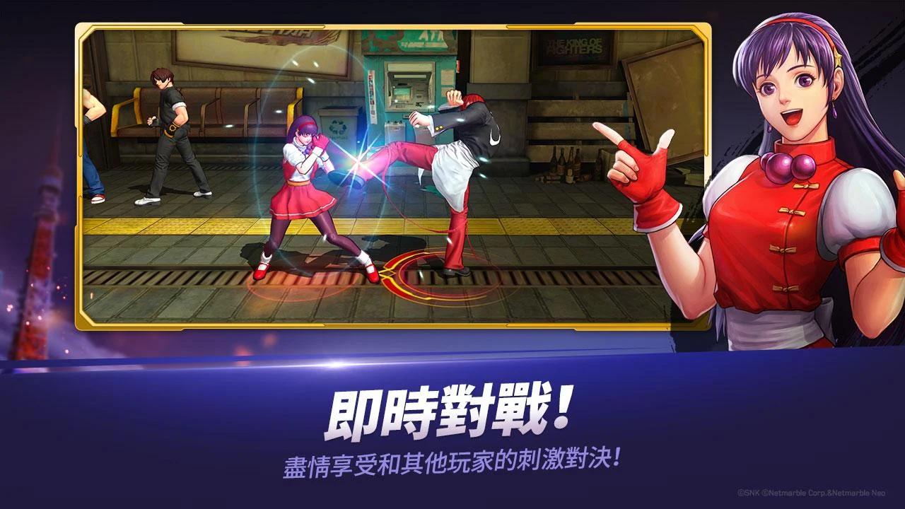 拳皇全明星日服图3