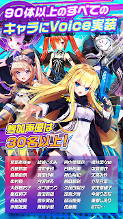 MerryGarland放置系美少女RPG日服图1