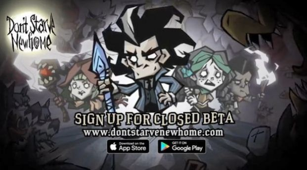 Dont Starve Newhome图2
