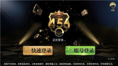 456棋牌游戏