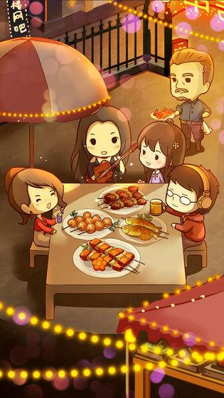 烧烤店的荤素人生图4