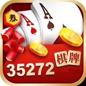 35272老版棋牌