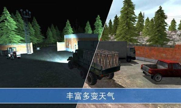 山地卡车模拟驾驶图2