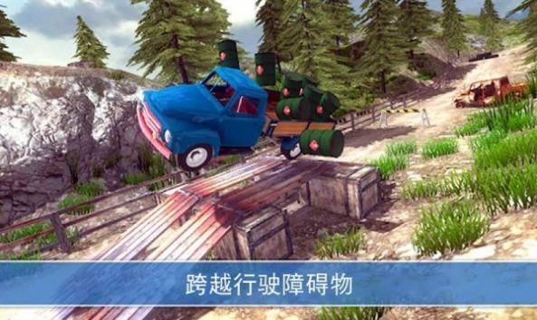 山地卡车模拟驾驶图1