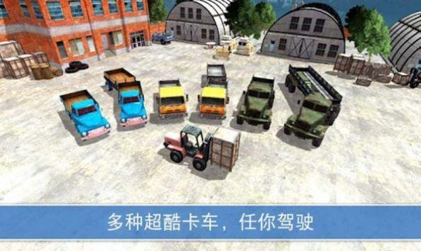 山地卡车模拟驾驶图3