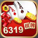 6319棋牌app
