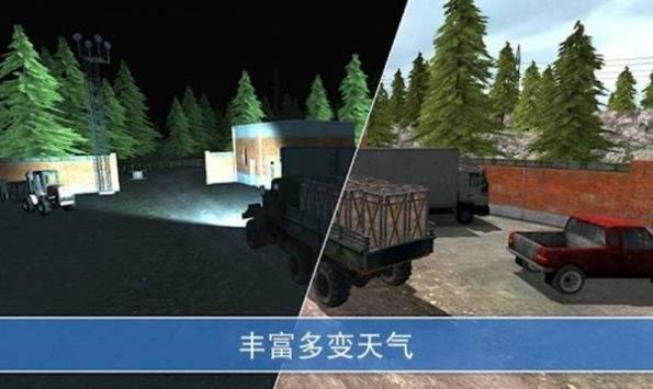 山地卡车模拟驾驶