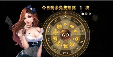 宝都棋牌官网版app图2