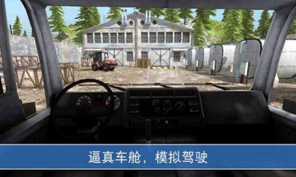 山地卡车模拟驾驶图4