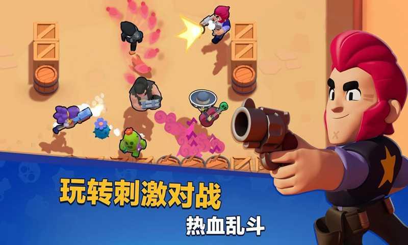 荒野乱斗腾讯版图3
