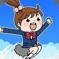 跳上天空的女孩