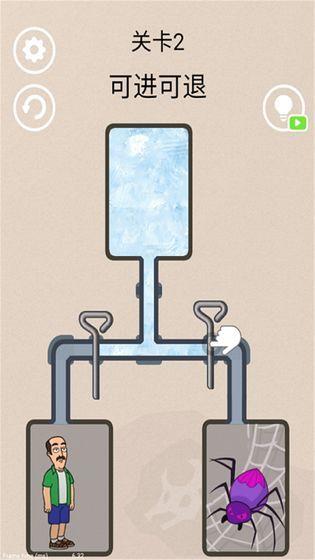 冰封蜘蛛图2