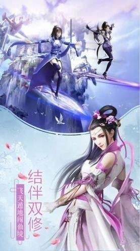 青云剑道图2