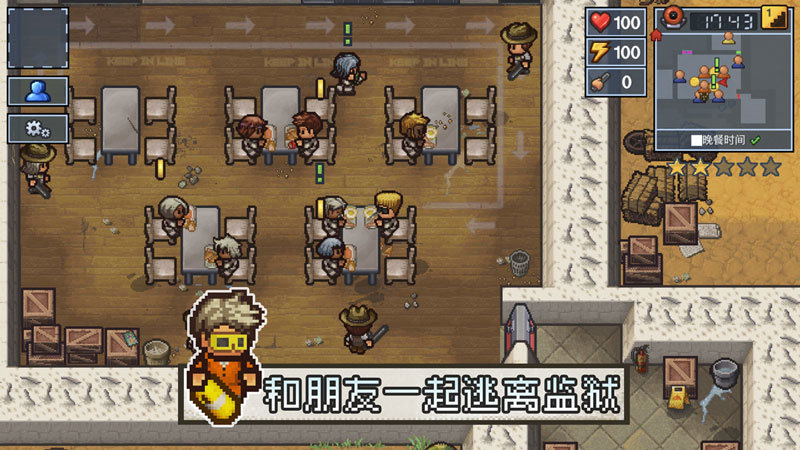 逃脱者2中文版图3