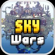 我的世界空岛战争手机版
