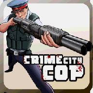犯罪城市警察通缉