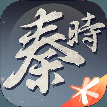 秦时明月世界测试版