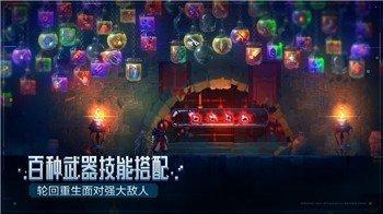 死亡細胞中文版圖3