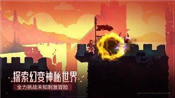 死亡細胞中文版圖1