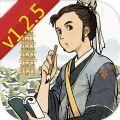 江南百景图1.2.5