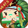 迷你世界0.47.5版