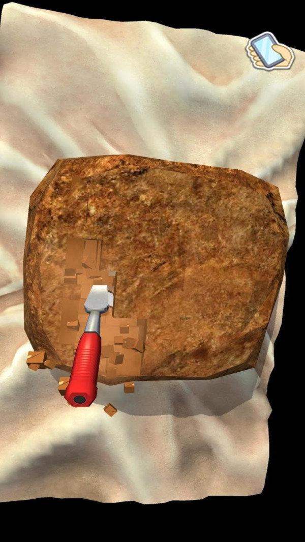 化石模拟器图1