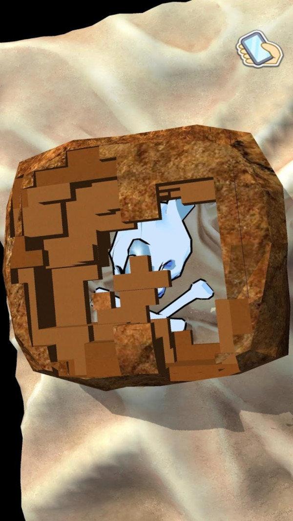 化石模拟器图2