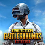 pubg mobile1.2
