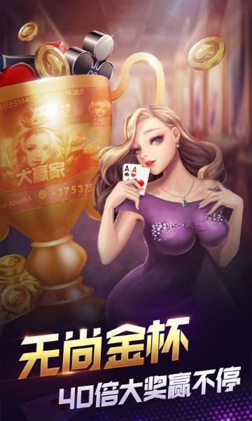 虹乐棋牌官网版图2