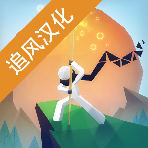 点亮之路安卓中文版
