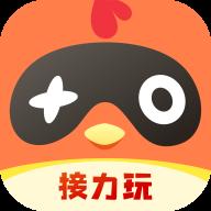 菜鸡云游戏手机版