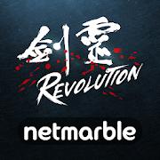 剑灵革命台服官网版