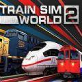 epic模拟火车世界2中文补丁最新版