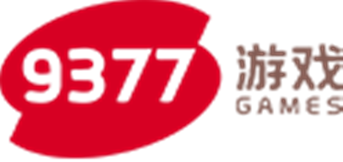 9377游戲合集