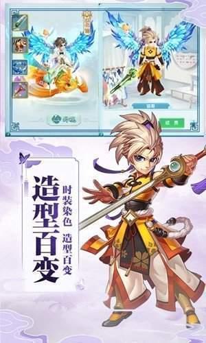 剑踪侠影变态版
