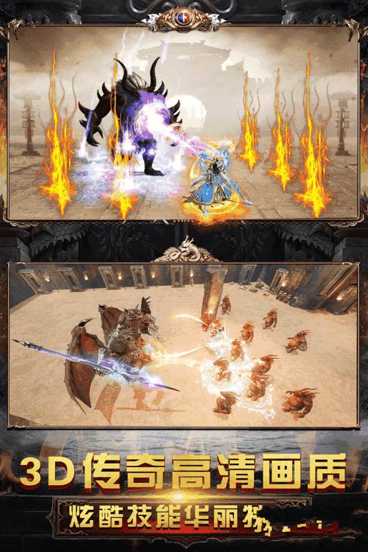 月灵英雄合击版神途图2