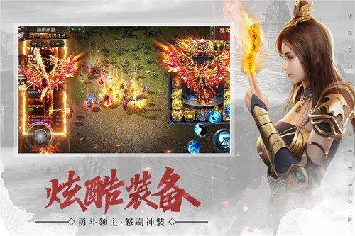 龙城战歌超变版图2