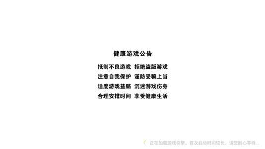 真香棋牌66govip图4