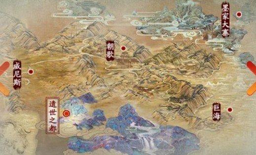 轩辕剑柒图3