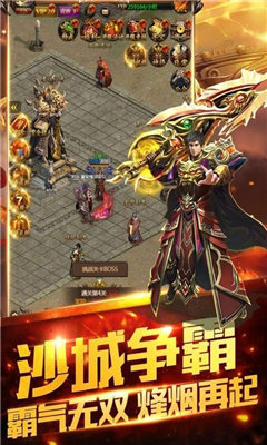 龙城战歌9377图2